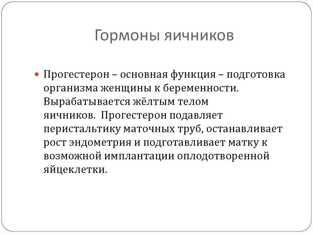 rossiyskie-aktrisi-erotika