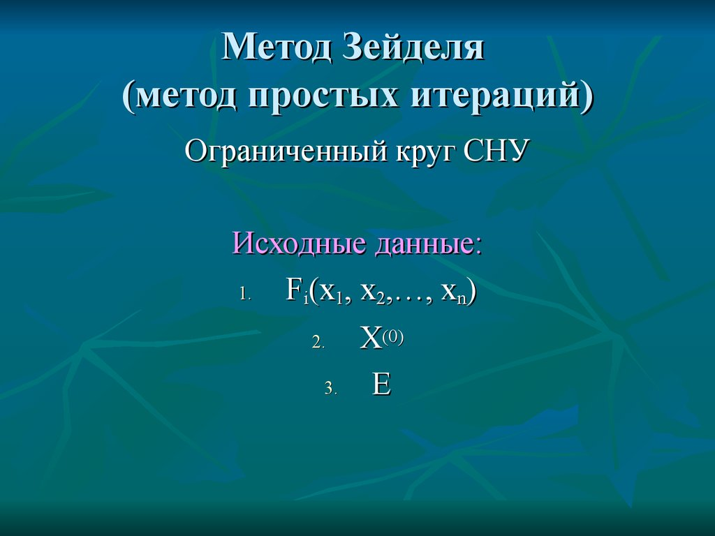 ebook theodor fontane literature and