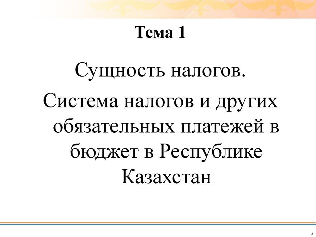 бланк доверенности на получение товара м-2а казахстан