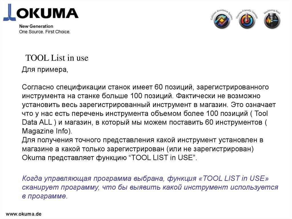 Трм-12 руководство по эксплуатации