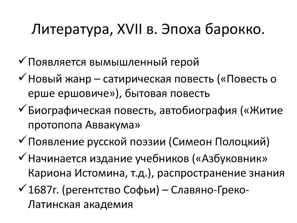 культура киевской руси ppt