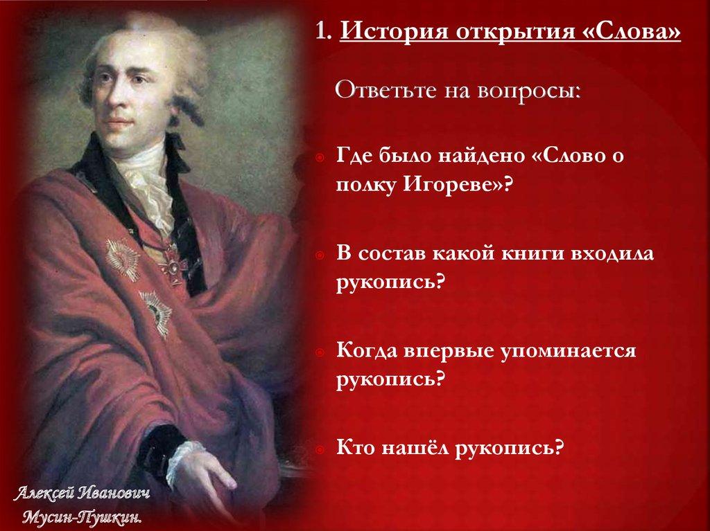book Русский старообрядческий лечебник