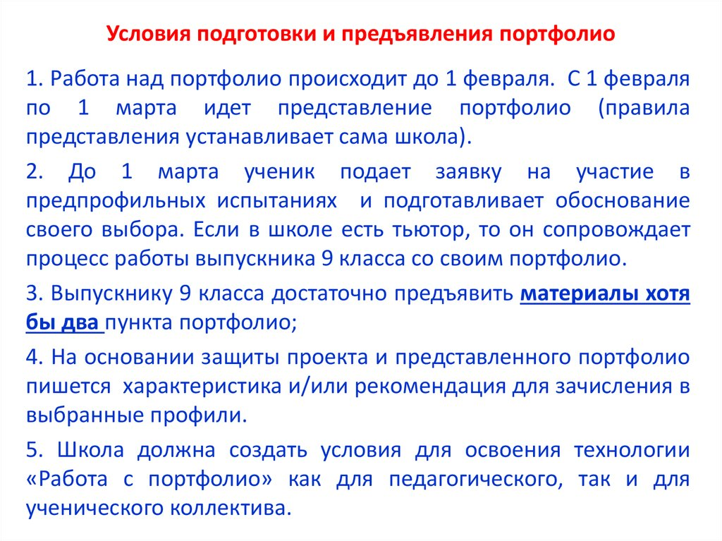 российское средство от паразитов