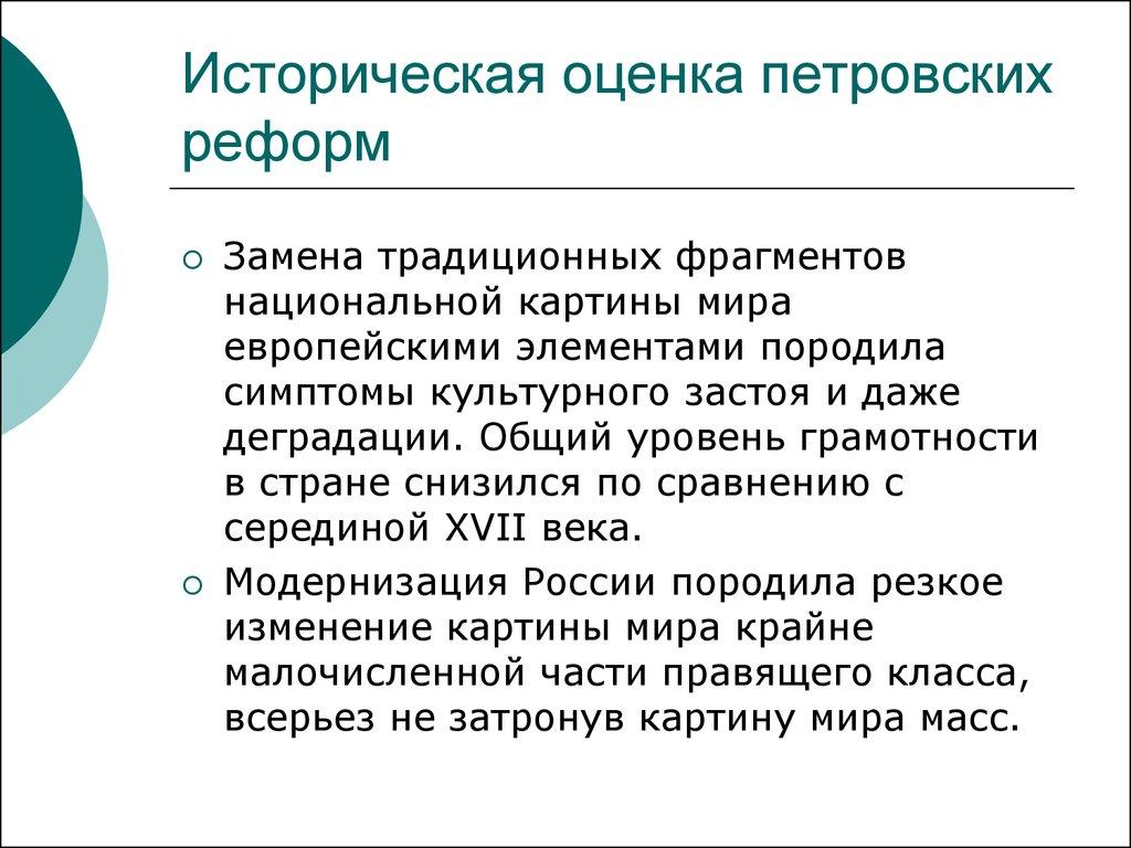 краткий психологический словарь под ред петровского