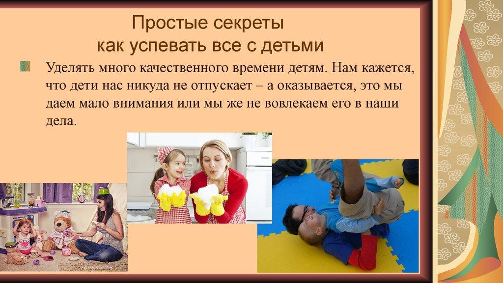 как знакомится с детьми в лагере