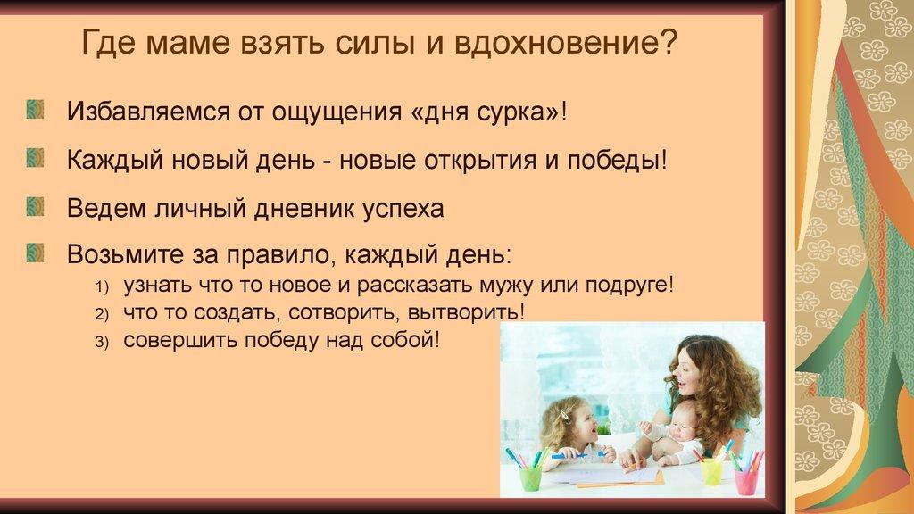 Мама в порно онлайн, только зрелое порно русских мам смотрите на porn0hd.com