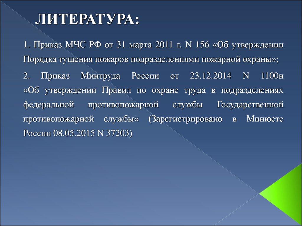 Программой государственных гарантий оказания й медицинской помощи населению владимирской области