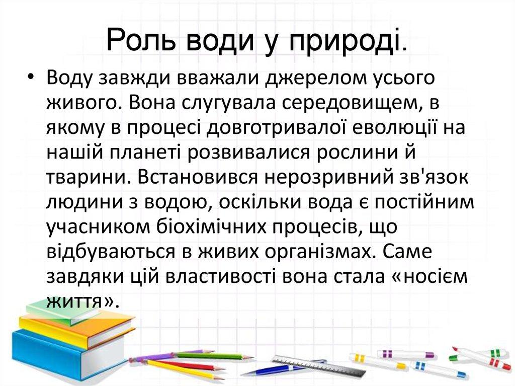 download Арифметика 2 Многоразовые