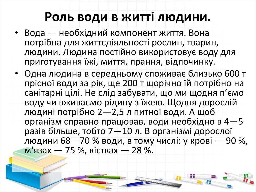 book Сказочная