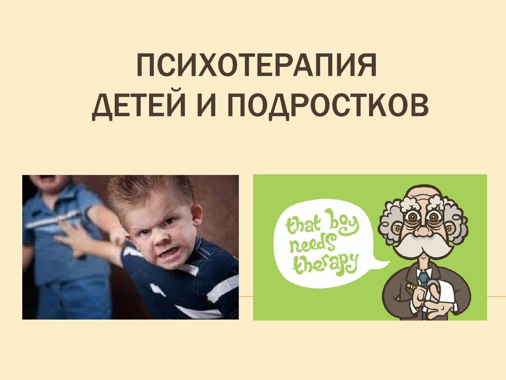 дети с умственной отсталостью презентация
