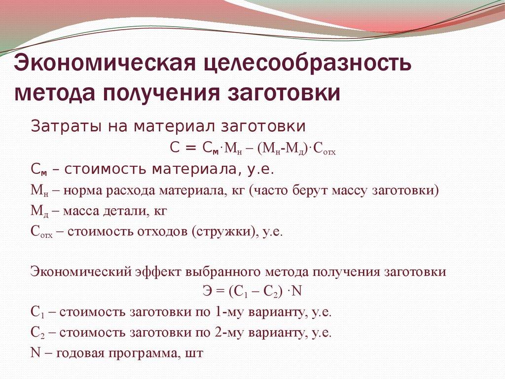 Linguistische Datenverarbeitung: Ein Lehrbuch