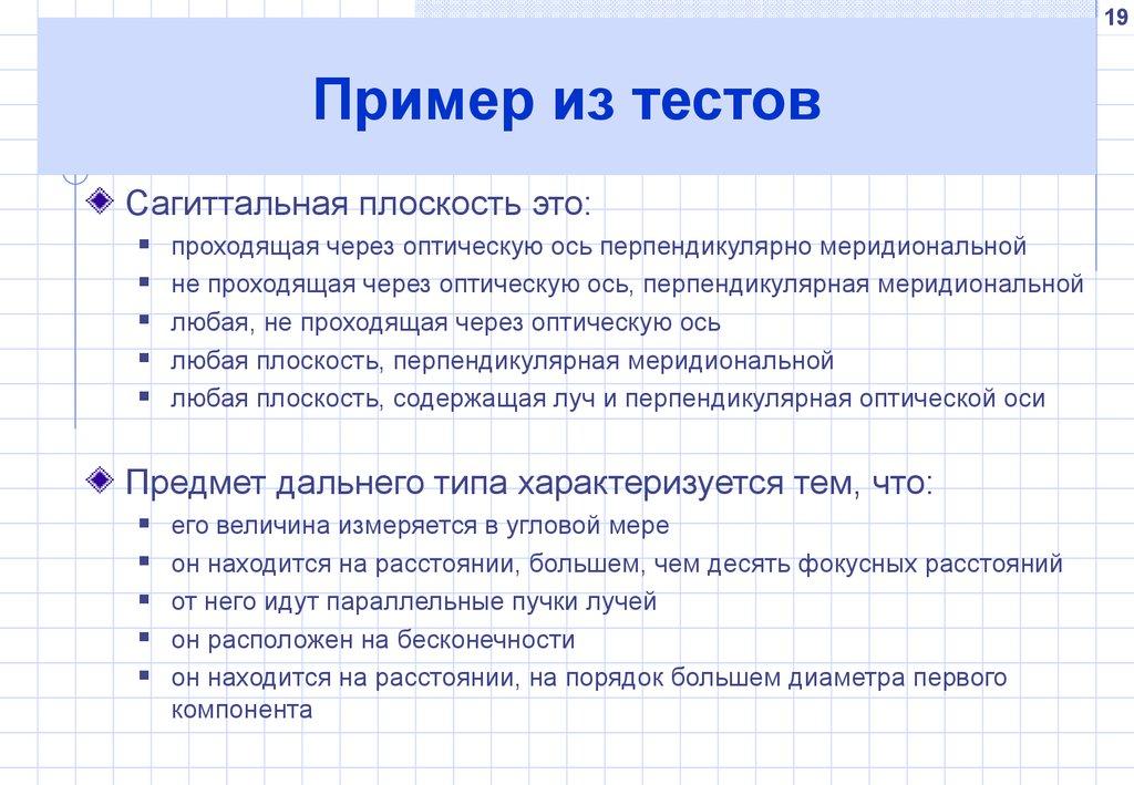 Как оформить контрольную работу по ГОСТу образец оформления Контрольной работы пример