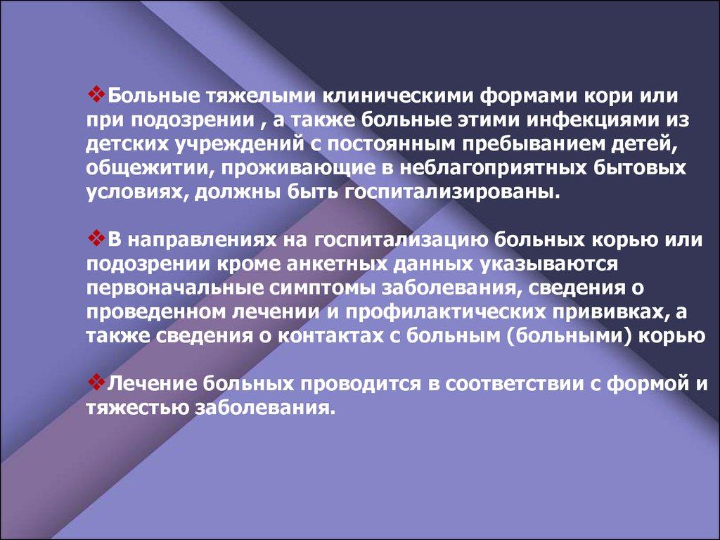 Советские лекарства от насморка