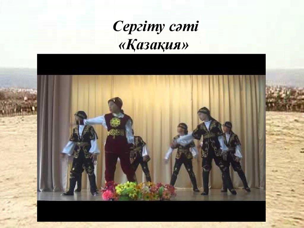 Батырлар жыры - презентация онлайн Батырлар