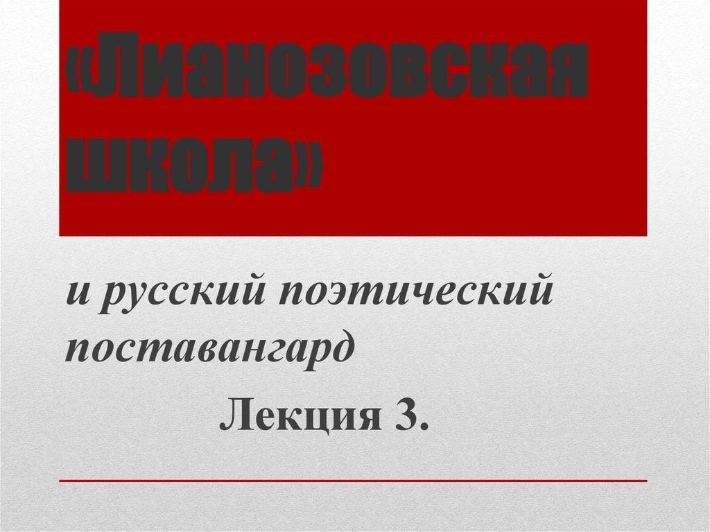 Разврат в русский школах 26 фотография