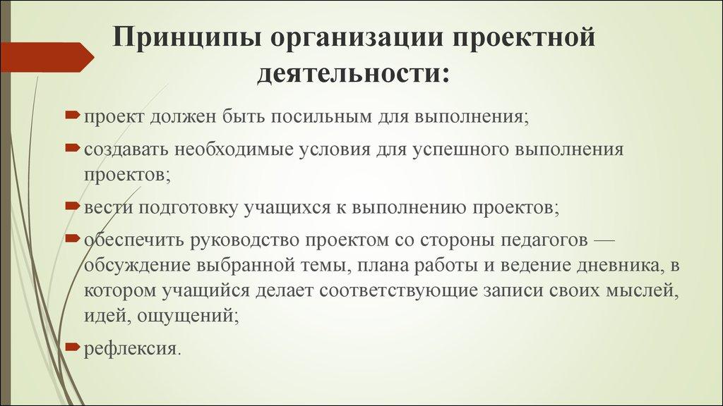 Тос на территории новгородской области