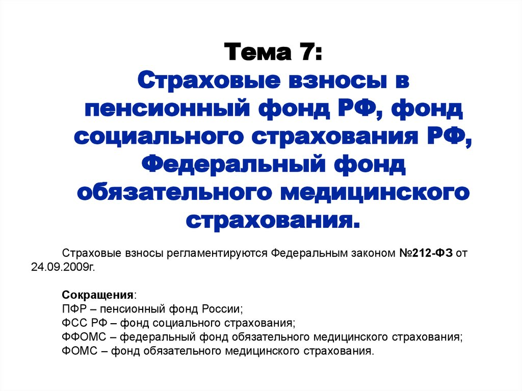 Пенсии военнім пенсионерам в украине