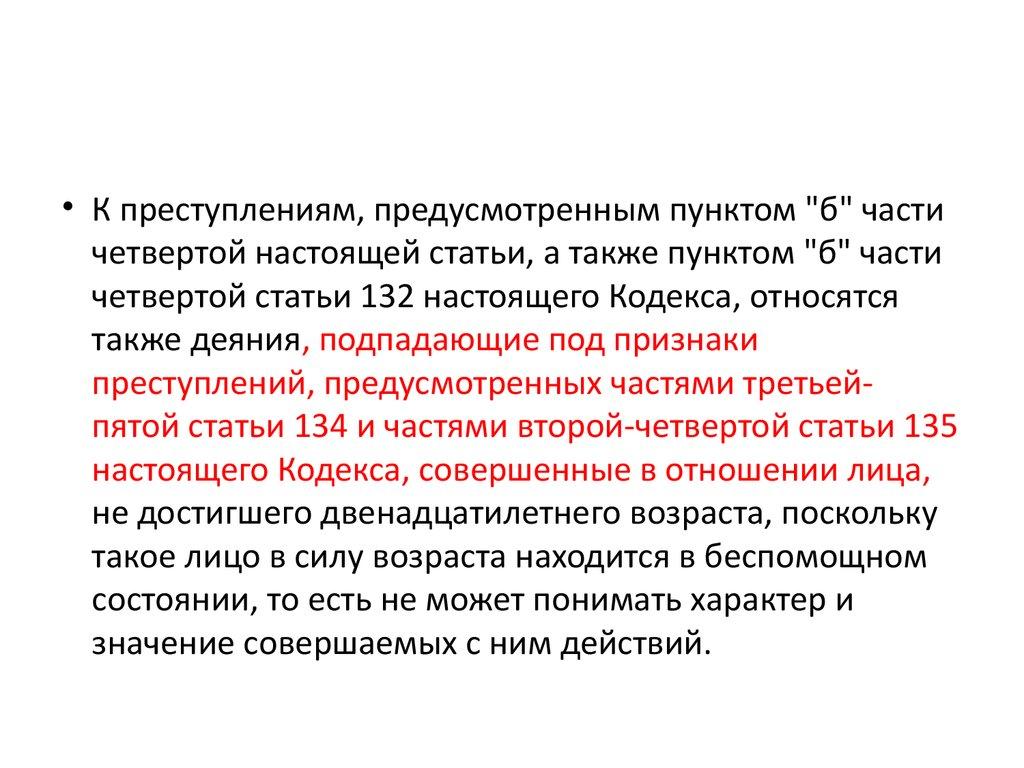 Развратные игры в вконтакте 9 фотография
