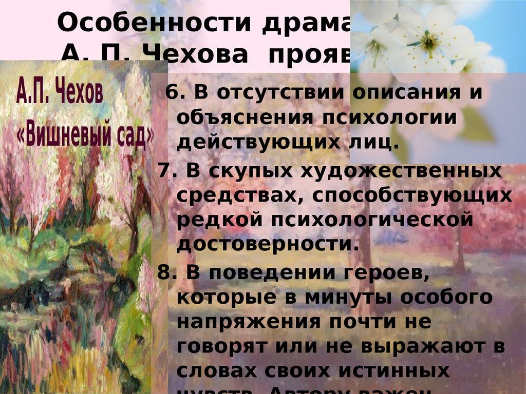 Сочинения на тему грибоедов ас горе от ума