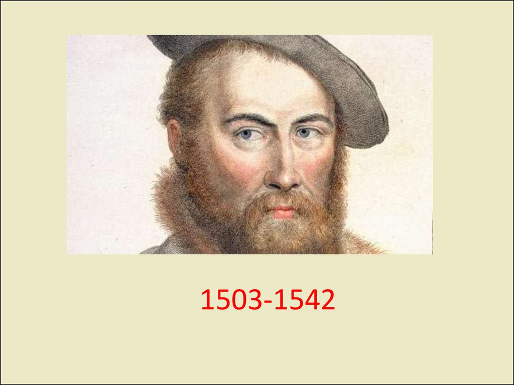 essay on sir thomas wyatt Papers - the court and sir thomas wyatt | 1016703.