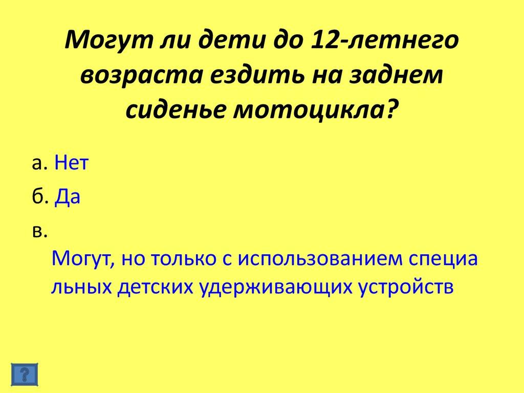 ГДЗ литературное чтение 3 класс Климанова 1 и 2 часть