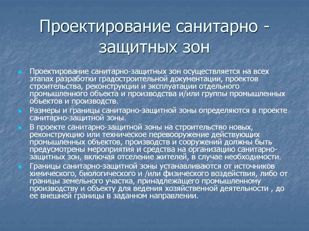 Ульяновская областная клиническая больница хирургическое отделение