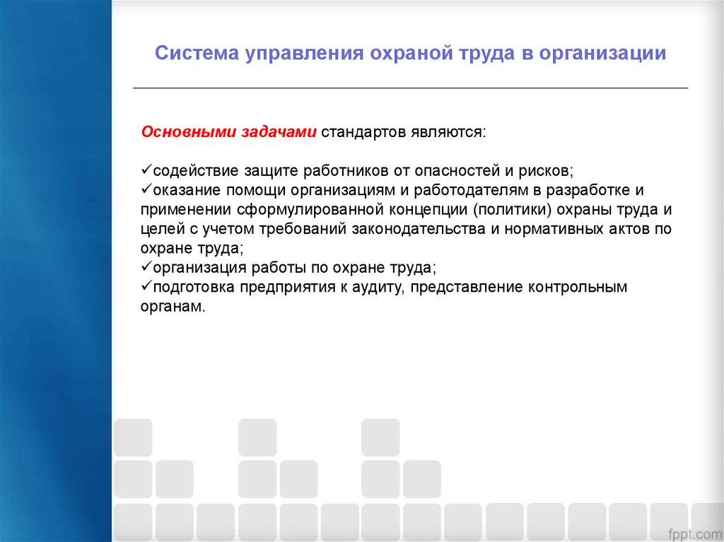 Гост 12.0 230 2007 2012 в Таганроге