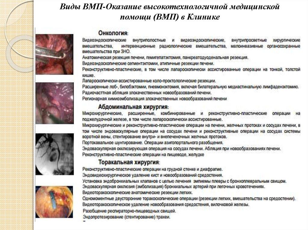 Василий Берешков Глеб Бокий чекист и оккультист