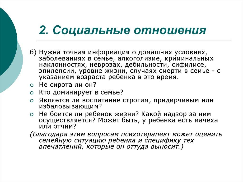 Свежие вакансии на сегодня от работодателя в новокузнецке доска объявлений казани - видеокамеры