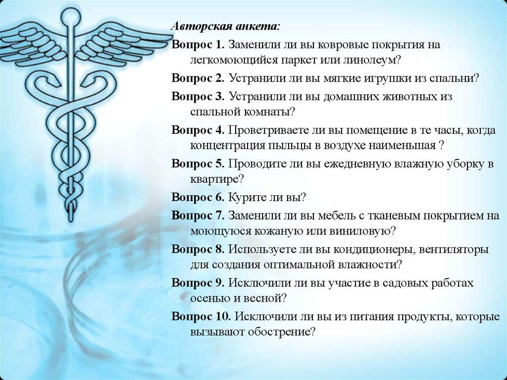 бронхиальная астма симптомы диагностика и лечение