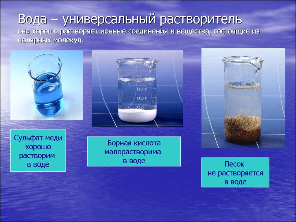 2 рассчитайте, сколько граммов 40%-го раствора щелочи можно получить из натрия