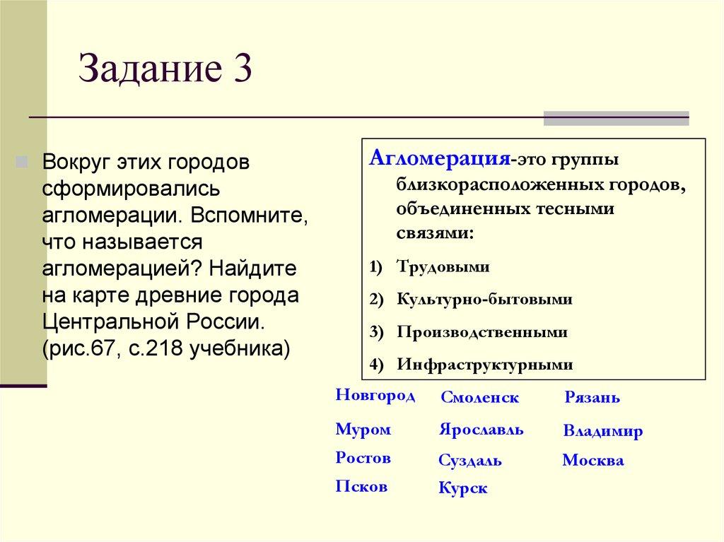 Презентация россия устремленная в будущее в картинках