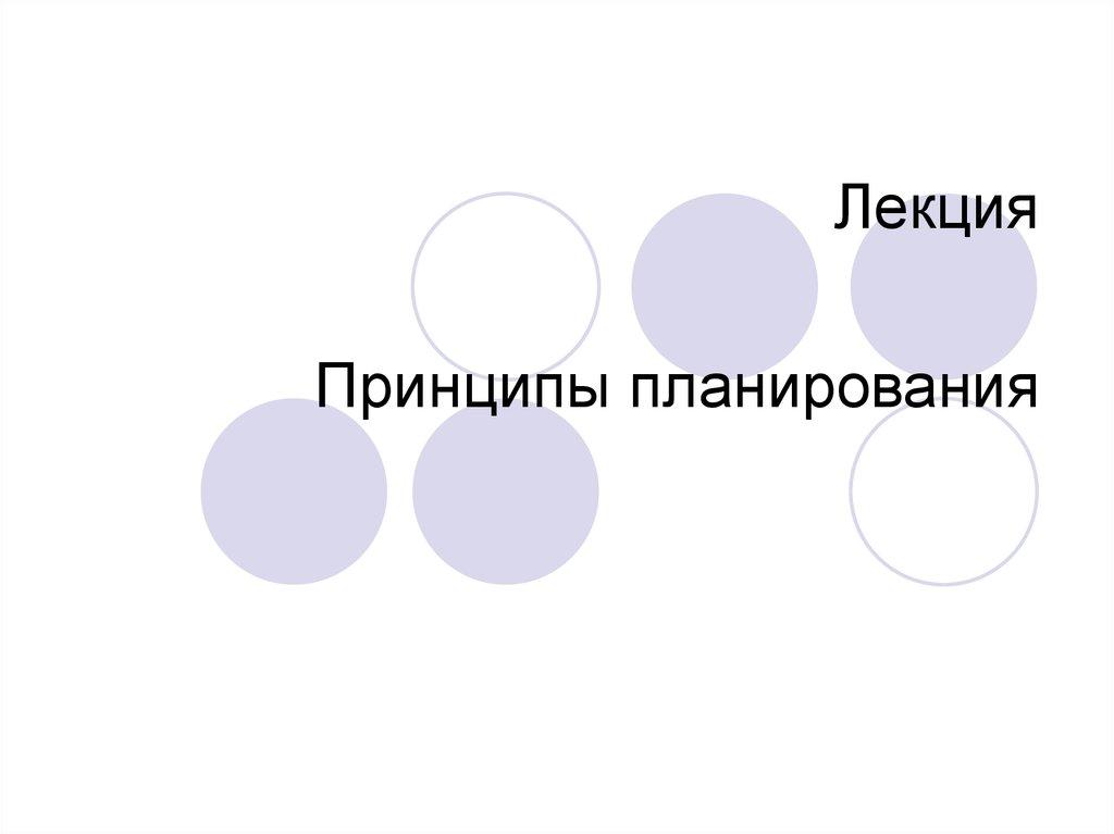 Чехов студент читать в кратком содержании