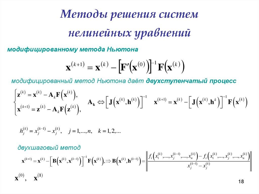 Hello_html_mc11c43fgif