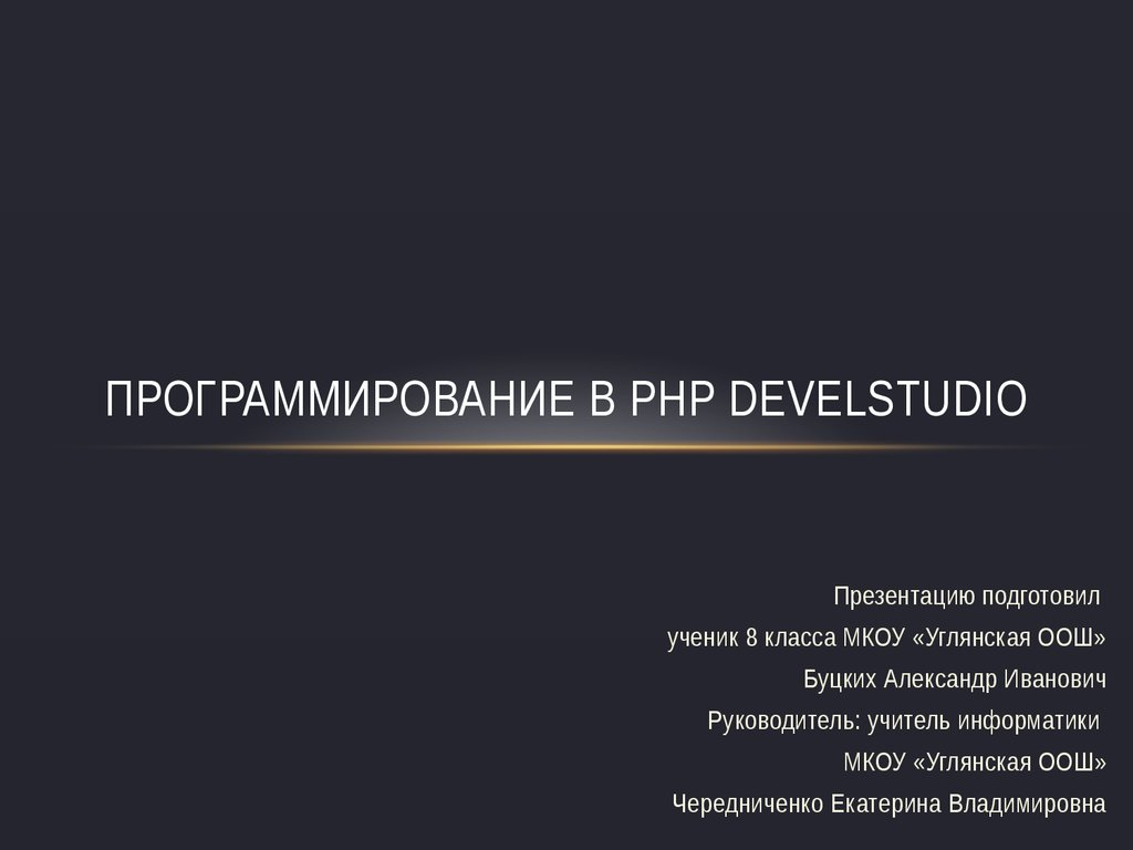 pdf Statistics: The Exploration and Analysis