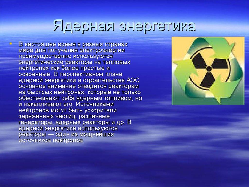 book Неличные формы глагола. Артикль: