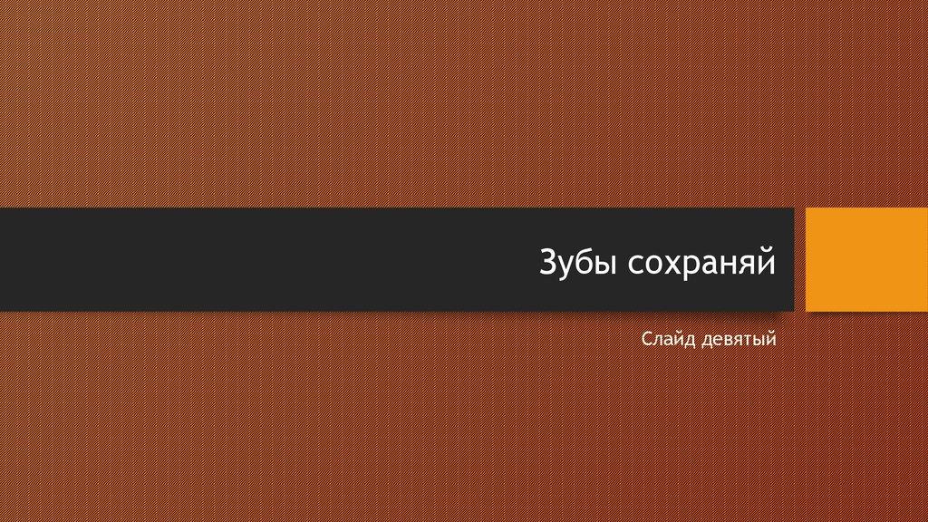 online Волнистые попугайчики. 99 советов.