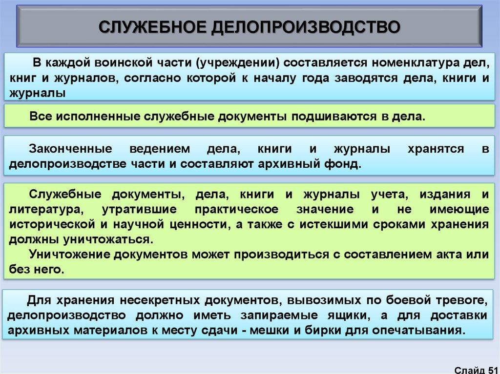 Казаки в Великой Отечественной войне  Военное обозрение