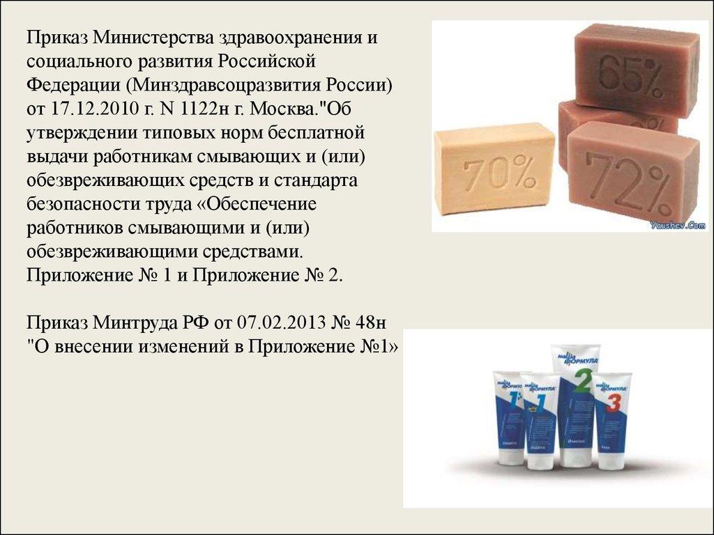 коммерческое предложение на оказание услуг автосервиса образец