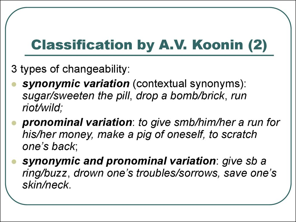 Classification by A.V. Koonin (2)