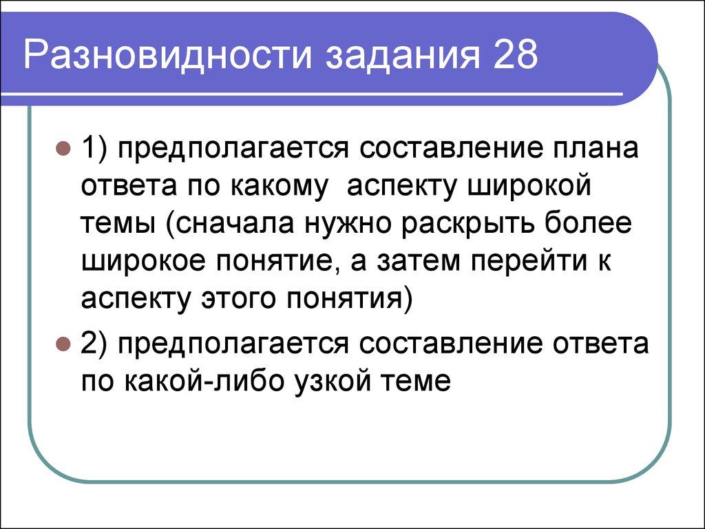 административные правонарушение фото