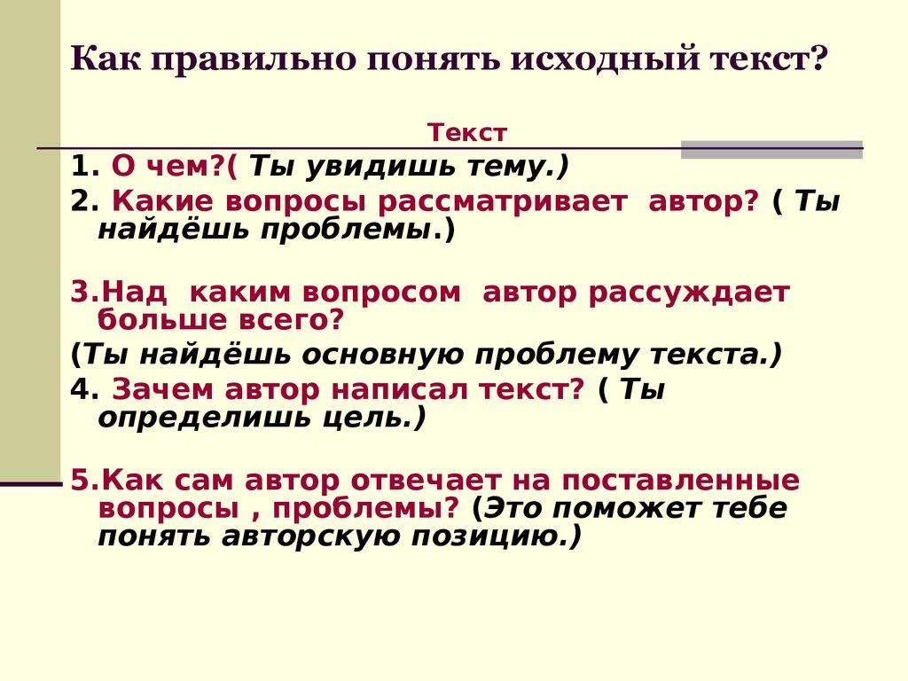 огэ сочинение рассуждение 15.2
