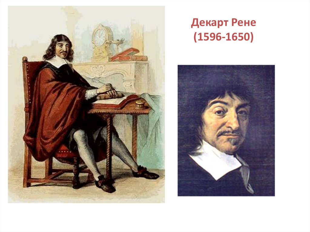Descartes Essays