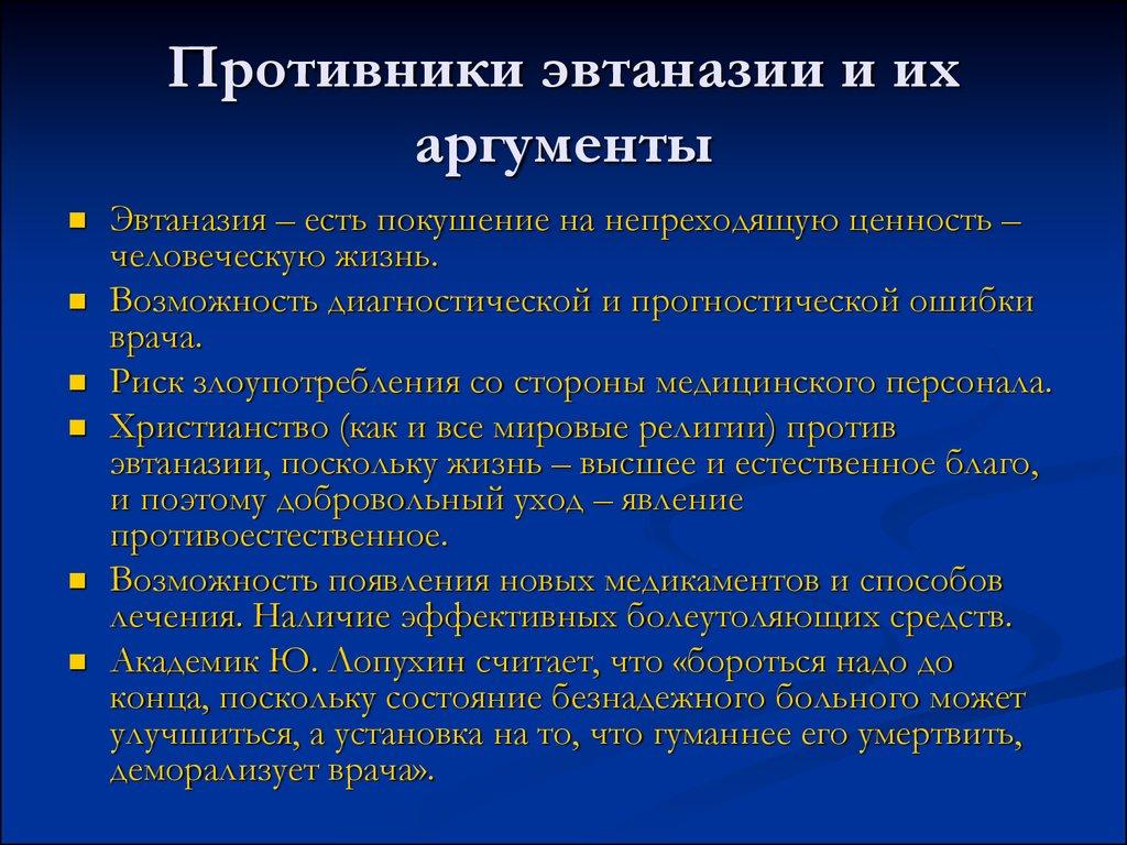 аргументы из произведений для C1 в ЕГЭ по русскому