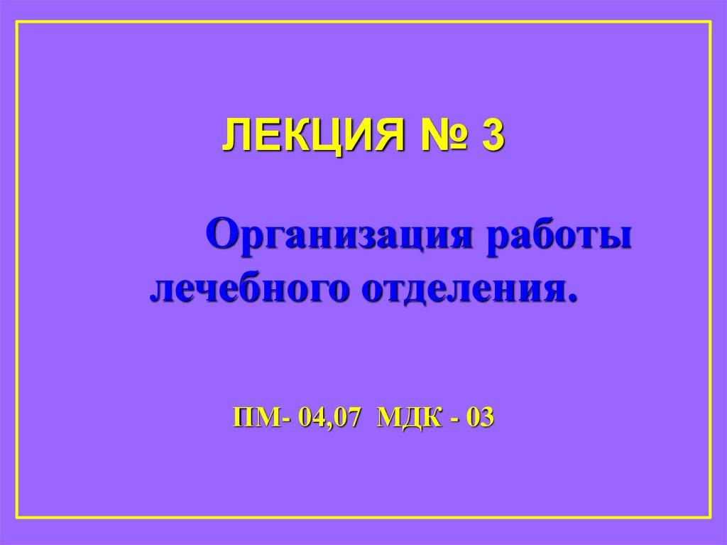 Новофедоровка крым поликлиника