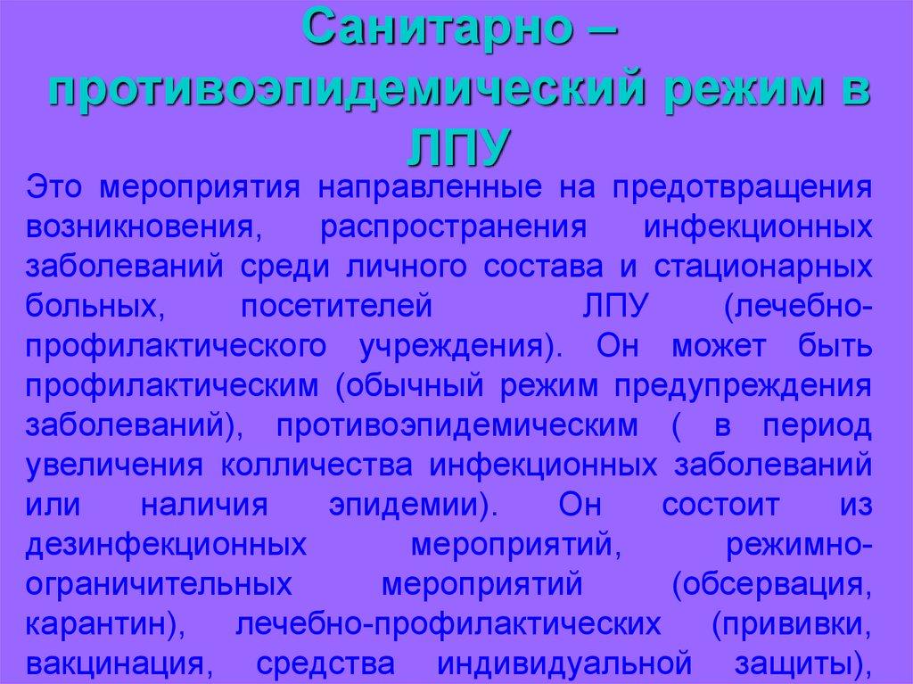 Зарплаты участковых врачей в поликлиниках начинаются от 80 тыс руб