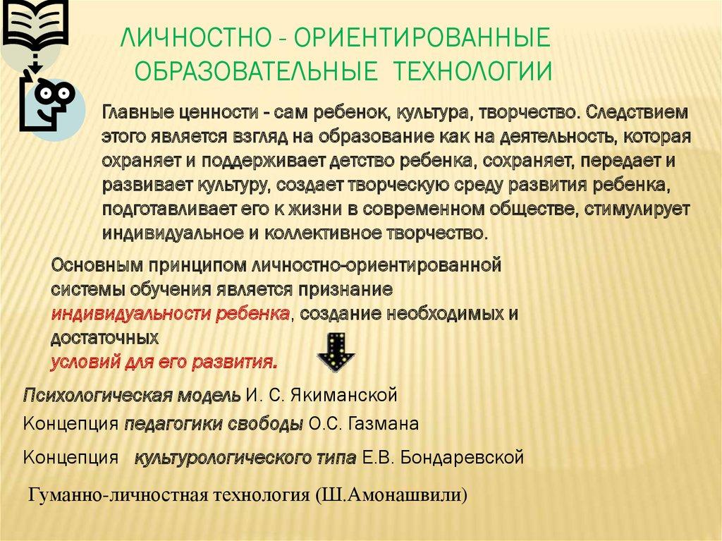Русские женщины повесть читать