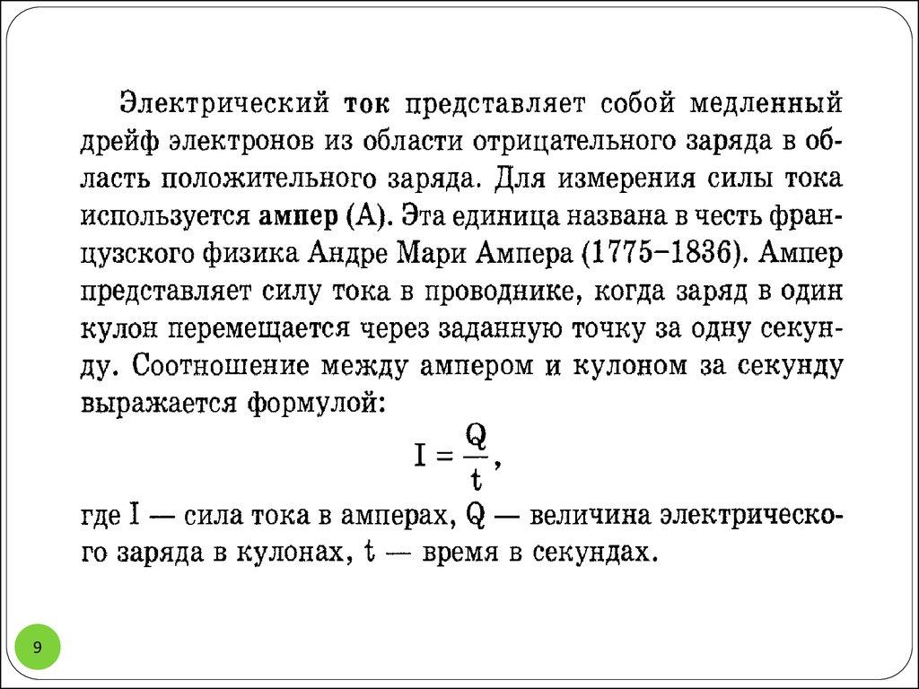 задачи математических олимпиад с решениями 9 класс течении