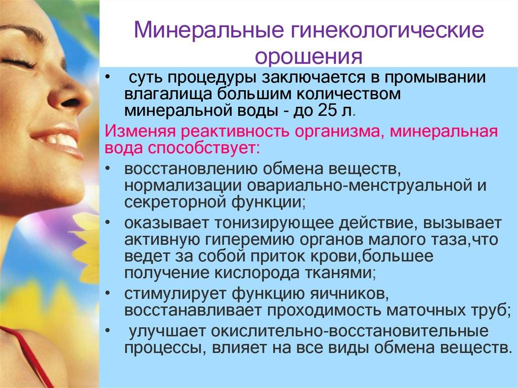 pizda-rozhavshey-foto