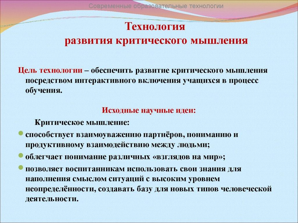Биография Екатерины 2 (кратко) - Императрица Екатерина